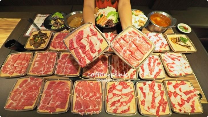 """20190912214445 94 - 熱血採訪│台中火鍋這家狂!20盤肉只要600元~吃不完還可以""""寄肉"""",飯麵還能吃到飽!"""