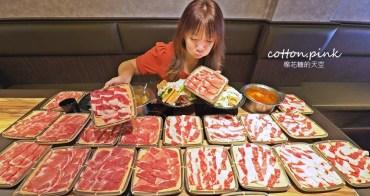 台中火鍋這家狂!20盤肉只要600元~三人同行開三鍋再送活龍蝦,吃不完還可以