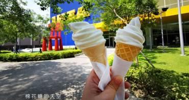 IKEA最新霜淇淋口味太妙了!一定要試試~