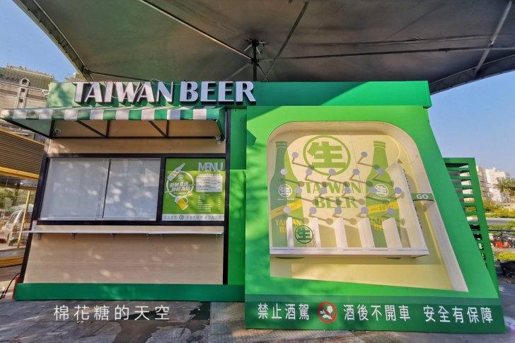 20190925180043 28 - 18天生啤酒台中快閃店開幕啦!活動限定芒果啤酒冰沙爵士音樂節也喝得到喔!