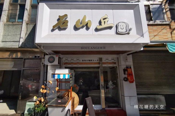 20191012200935 94 - 石山丘的三十光陰,網路人稱吐司界的LV!藏在台中山城裡~