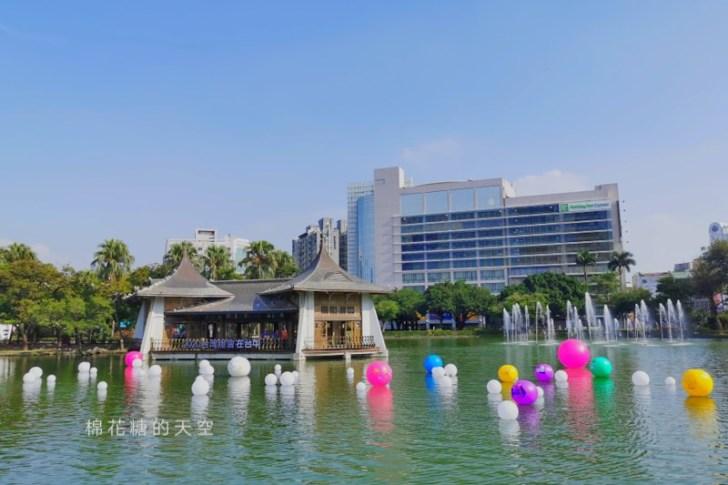 20191031162922 96 - 2020台灣燈會在台中倒數100天,台中公園率先點燈~繽紛花燈點亮湖面