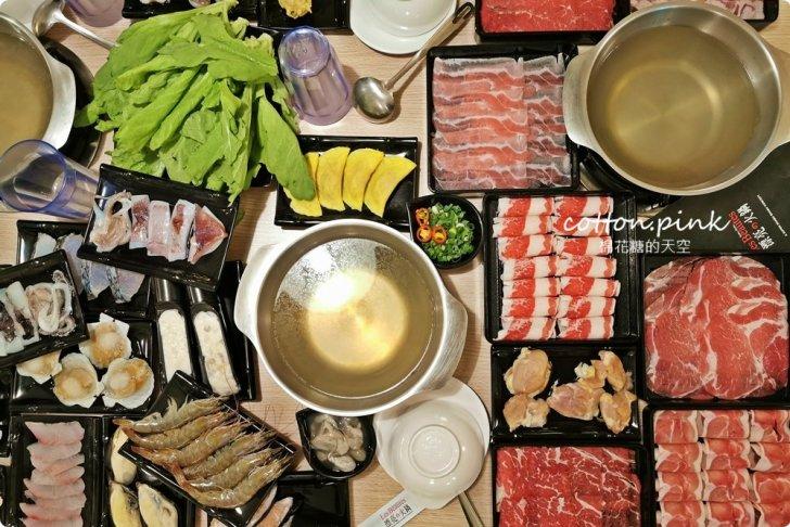 20191129130418 16 - 熱血採訪│台中火鍋吃到飽,這家超過七十種食材任你吃,海鮮就超過20種的漂亮火鍋