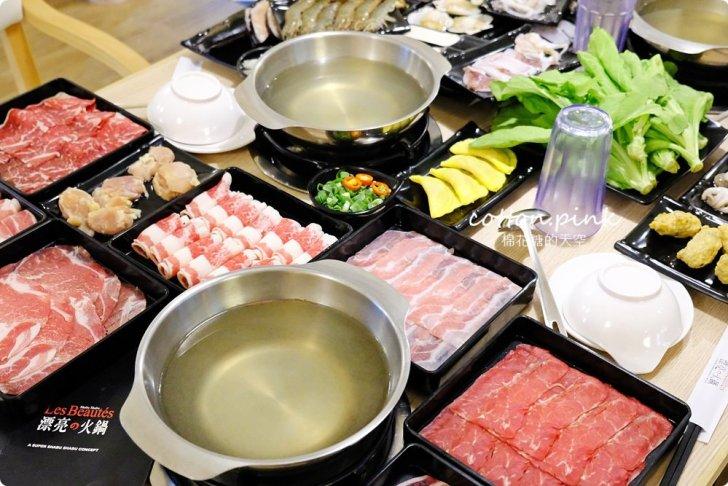 20191129130432 54 - 熱血採訪│台中火鍋吃到飽,這家超過七十種食材任你吃,海鮮就超過20種的漂亮火鍋