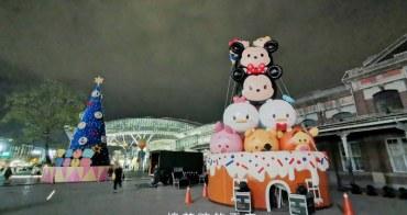 出現了!迪士尼TSUM TSUM聖誕樹太療癒~台中聖誕燈會這裡最可愛!