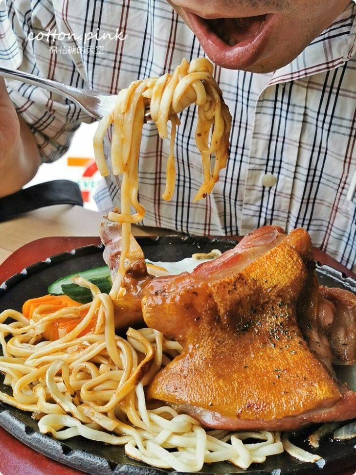 20191217213647 31 - 熱血採訪│大里自助吧吃到飽!當日壽星只要六折,台中鼎岩牛排高溫石板直接上桌烤牛排!