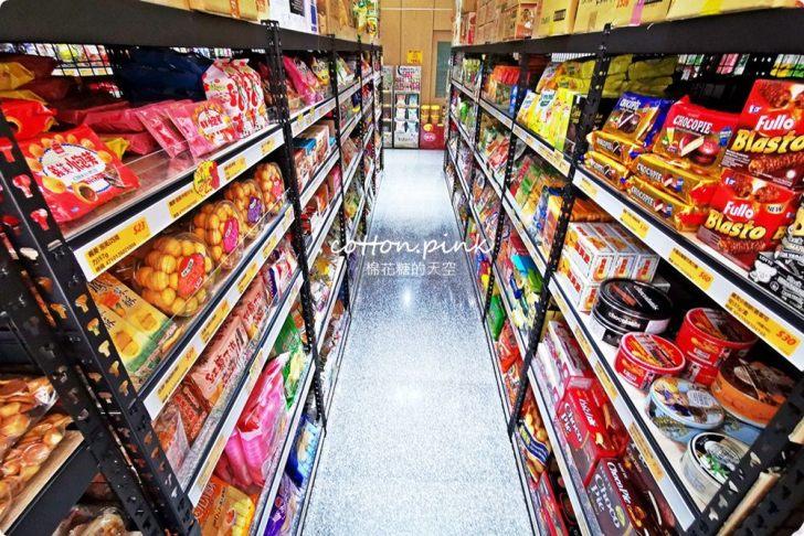 20200102145712 84 - 台中各式吃到飽營業時間、消費方式懶人包,加碼年貨賣場過年營業資訊