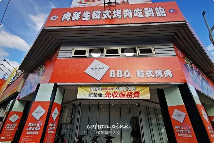 20200106161904 85 - 熱血採訪│肉鮮生MR.M.EAT台中韓式烤肉吃到飽來囉!肉品種類多,滿滿人潮排到門口