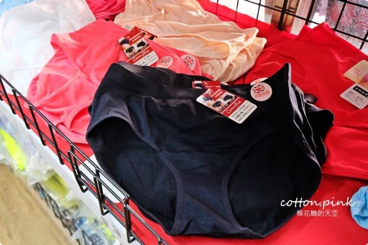 20200108222153 30 - 熱血採訪│台中最新特賣會今天10號開場!童裝、服飾、睡衣、外套通通都有,多款商品清倉只要百元