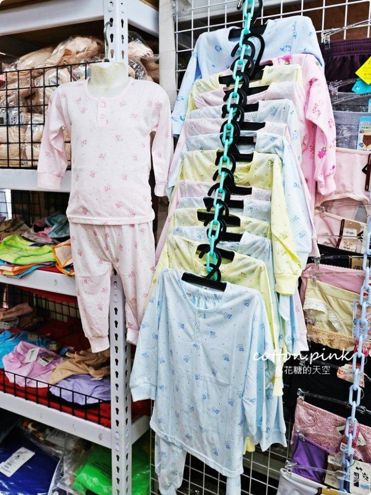 20200108222312 33 - 熱血採訪│台中最新特賣會今天10號開場!童裝、服飾、睡衣、外套通通都有,多款商品清倉只要百元
