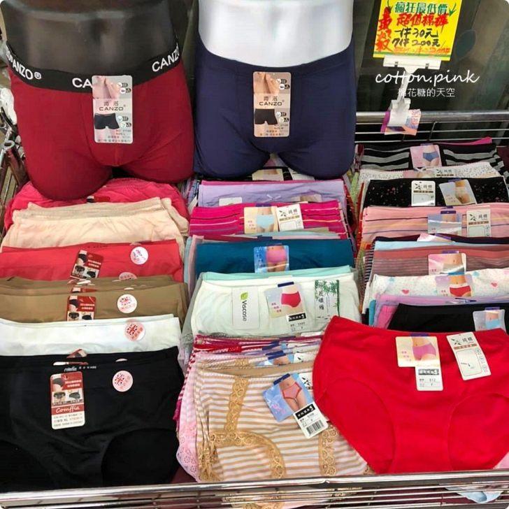 20200109174521 11 - 熱血採訪│台中最新特賣會今天10號開場!童裝、服飾、睡衣、外套通通都有,多款商品清倉只要百元
