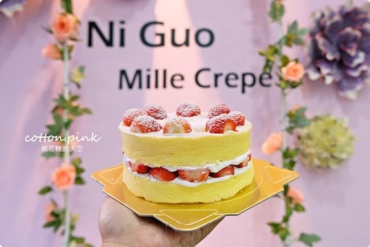 20200128140804 83 - 熱血採訪|兩層綿綿的戚風蛋糕裡面加了一整層的草莓,這也太邪惡了吧!