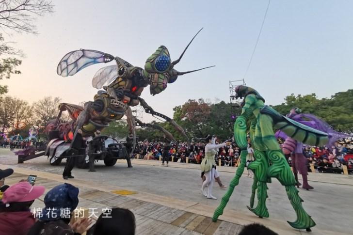 20200211164330 69 - 台灣燈會必看表演-全球首演森林機械巨蟲秀,台灣限定一天只有三場