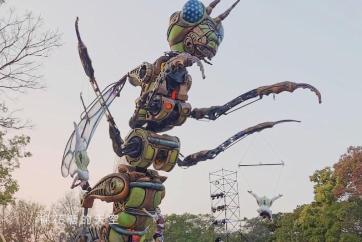 20200211164332 39 - 台灣燈會必看表演-全球首演森林機械巨蟲秀,台灣限定一天只有三場