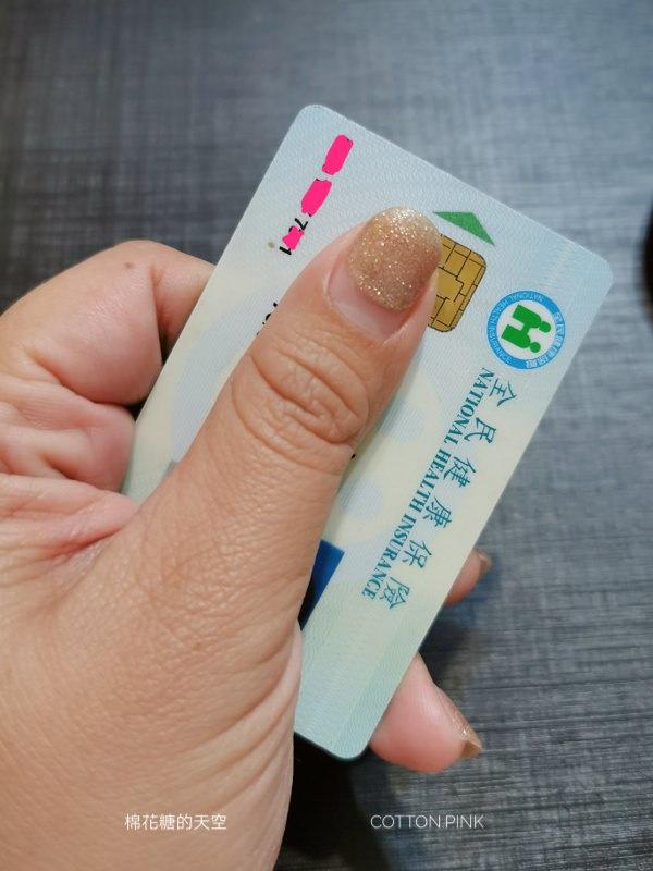 20200311133858 73 - 口罩實名制2.0網路預購明天上路~健保卡認證、注意事項懶人包看這邊~