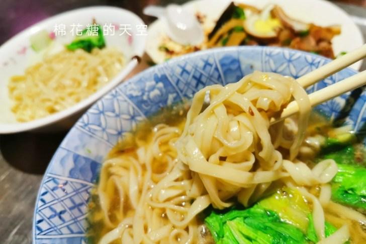 20200605231136 4 - 圍牆旁邊吃陽春麵~台中老店阿春麵担人潮很多啊!