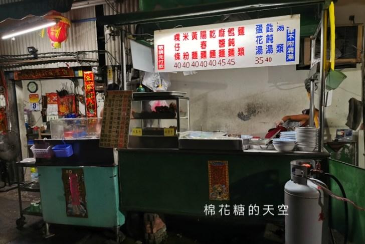 20200605231137 60 - 圍牆旁邊吃陽春麵~台中老店阿春麵担人潮很多啊!