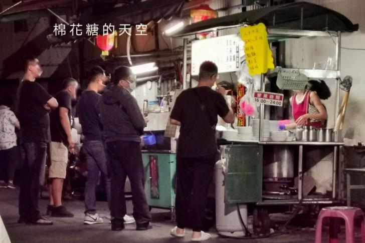 20200605231141 59 - 圍牆旁邊吃陽春麵~台中老店阿春麵担人潮很多啊!