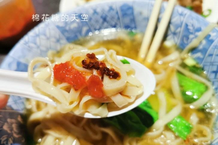 20200605231152 97 - 圍牆旁邊吃陽春麵~台中老店阿春麵担人潮很多啊!