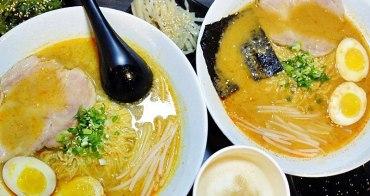 《台中美食》驖人拉麵本舖~碗碗堅持的純正美味,清爽湯頭、好吃叉燒、QQ麵條~店裡還有供應香濃咖啡唷!
