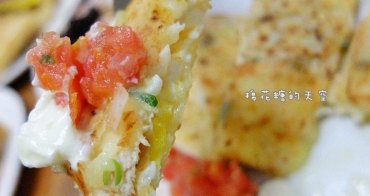 """《台中美食》平價、美味、用心~快來""""蘇菲亞的早晨""""享用超級好吃的早午餐,自製麵包、自製醬料~美好的一天從這兒開始"""