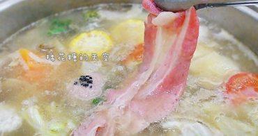 《台中美食》夏天最新享受!吹冷氣~吃火鍋~就來昇鴻吃用心熬煮的汕頭火鍋!精選食材、手工製作~消費就有機會送高檔霜降牛喔!