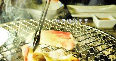 《嘉義美食》人氣超夯野赤精緻燒烤套餐~餐點豐富、服務一級棒!牛肉套餐一次吃到五種牛肉~外加超澎湃海鮮盤!