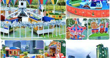《台中聖誕景點》市府前廣場變身夢幻耶誕樂園~五種遊樂設施隨你玩,還有各式藝文活動、演唱會,歡樂12月大家快來玩!