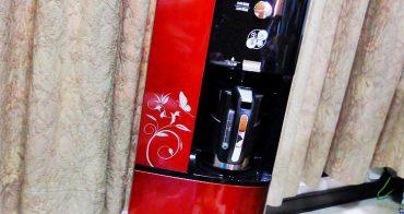 《生活好物》奇蹟水專利飲水機~現代人忙碌生活好幫手,你今天喝水了嗎?