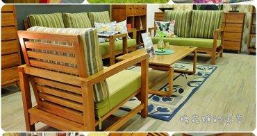 《台中居家》簡單換套家具讓人天天都像在度假~德客傢私DECOBALI多款高質感實木家具讓你家客廳就像咖啡廳!專業居家顧問服務親切無壓力