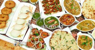 《台中美食》道地印度料理就在公益路旁巷弄裡-斯里印度餐廳,紅綠黃白各式咖哩叫人大開眼!印度來的甜甜圈竟然是鹹的咧~