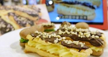 """《台中甜點》一起來""""趣做點心""""~下午茶點心自己做!蛋糕、餅乾、起司塔、閃電泡芙通通有喔!"""