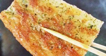 《台中小吃》旱溪夜市排長龍何佳佳蔥油餅逢甲也有在賣喔!外酥脆內軟Q超好吃!