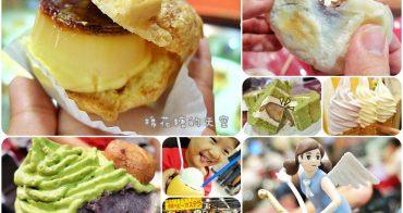 《台中活動》2016年新光三越日本商品展開始囉!日本在地美食直送來台!爆漿熔岩起司塔、大分布丁泡芙、濃濃抹茶慕斯剉冰~只到10/25!大家快來吃吃吃!~甜點篇