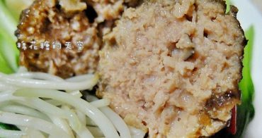 《高雄美食》媽媽的味道直接送到家,丁媽媽家傳獅子頭不只有紮實大肉丸~菜頭、紅蘿蔔、高麗菜通通好入味,吃一口暖心也暖胃。