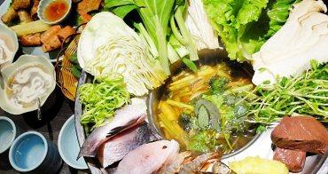 """《台中美食》吃道地越南風味不用飛就到""""很越南宮廷料理"""",帽子拿來煮火鍋?澎湃海鮮酸辣鍋清爽蔬果湯頭令人回味~"""