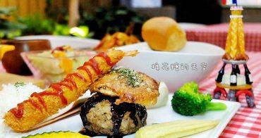 《台中美食》大墩十八街PING18推出超值商業午餐,火鍋、海鮮、超厚漢堡排~通通好吃!中午就是要吃飽飽~才能再創好成績唷!