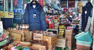 """《台中購物》第三市場裡的田宇生活用品滿滿都是日本進口零食餅乾~還有超級多可愛""""飯友""""~媽媽們小心!慎入~~"""