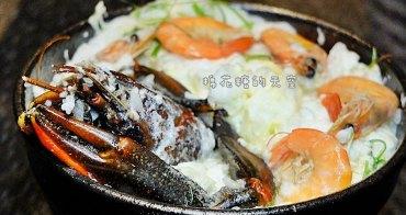 《台中美食》高CP值創意日式料理就在大里鯣口鮮10元壽司專賣店~高檔越光米製作口感棒,龍蝦湯泡飯像是泡在雲朵裡~好玩又好吃!
