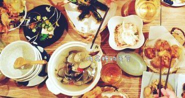 《台中美食》有喜屋最新菜單~炸物、煮物、涼拌、烤物、湯品通通有,還有黃金煎餃吃飽飽,終於找到適合姊妹們的居酒屋啦!