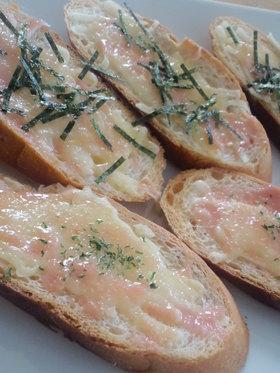 超簡単美味しい(ё)たらこ フランスパン