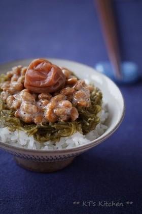 梅干し納豆めかぶ