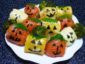 ハロウィンジャックランタン手まり寿司1