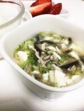 <離乳食後期>豚ひき肉と野菜の和風スープ