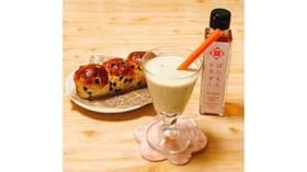 りんご酢 寝る前 タマノイ 黒酢 ダイエット 体験談 むくみ タイミング レシピ 食前 食後