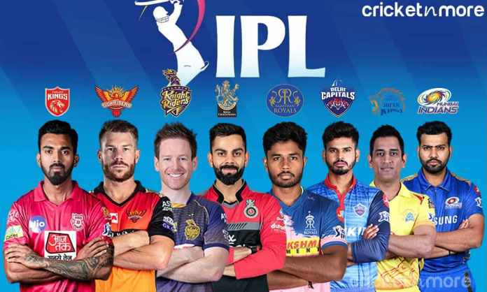 IPL 2021 likely to start on 9th April
