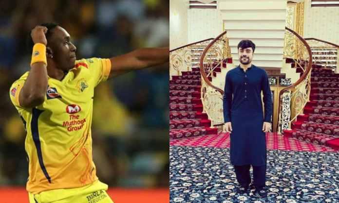 Cricket Image for 'भाई, ये तुम्हारा घर है या होटल', राशिद खान का घर देखकर ड्वेन ब्रावो के उड़े होश