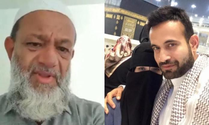 Cricket Image for VIDEO: बुजुर्ग ने मांगी इरफान पठान से माफी, लगाया था बहू से अवैध संबंध का आरोप