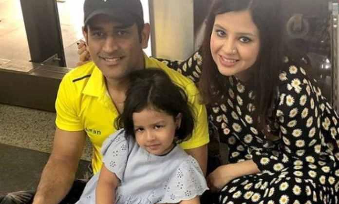 Cricket Image for WATCH : एमएस धोनी के घर आया नया मेहमान, पत्नी साक्षी ने सोशल मीडिया पर शेयर की वीड