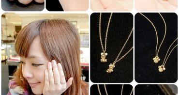 珠寶★最想擁有的 Xmas 夢幻逸品♥周大福.璨亮聖誕